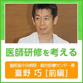 topMain_learning02