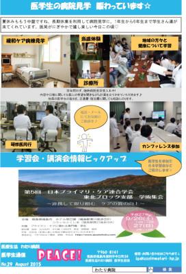 0229_file01-2