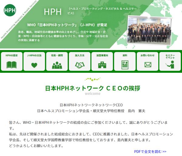 jhphnet