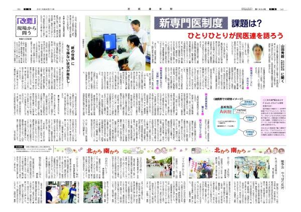 news_2015_09_21_1604-3